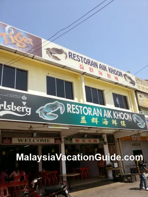 Aik Khoon Restaurant