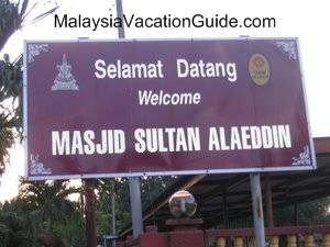 Masjid Sultan Alaeddin