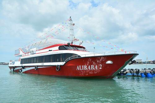 Alibaba Cruises