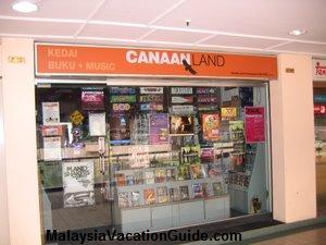 Canaaland Centrepoint