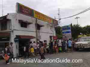 Chung Wah Coffee Shop