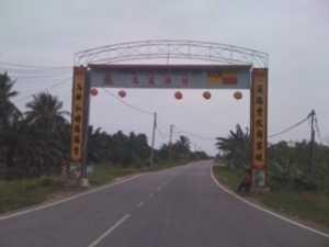 Bagan Nakhoda Omar