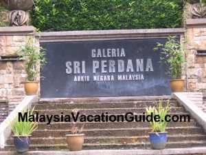 Galeria Sri Perdana Entrance