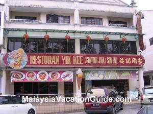Yik Kee Restaurant
