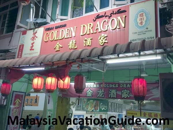 Golden Dragon Restaurant Kuala Terengganu