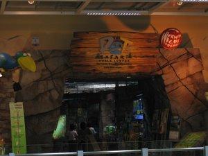 Ikano Power Centre Pet Safari