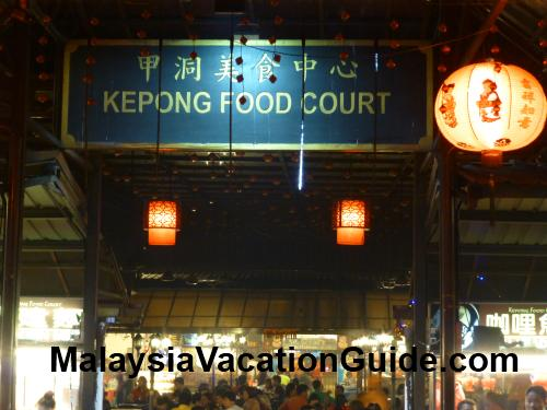 Kepong Food Court