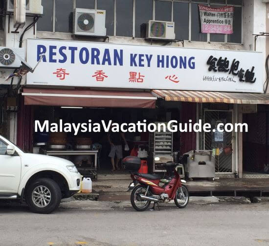 Key Hiong Restaurant