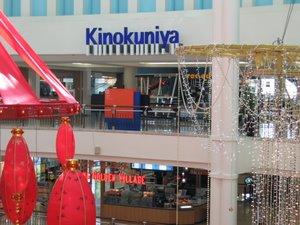 KLCC Kinokuniya