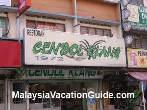 Cendol Klang