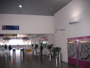 KLIA Transit Putrajaya Station