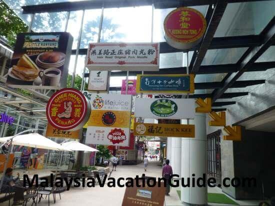 Lot 10 Hutong Entrance