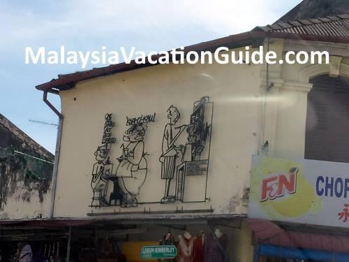 Kopi O caricature Penang