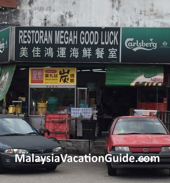 Restoran Megah Good Luck