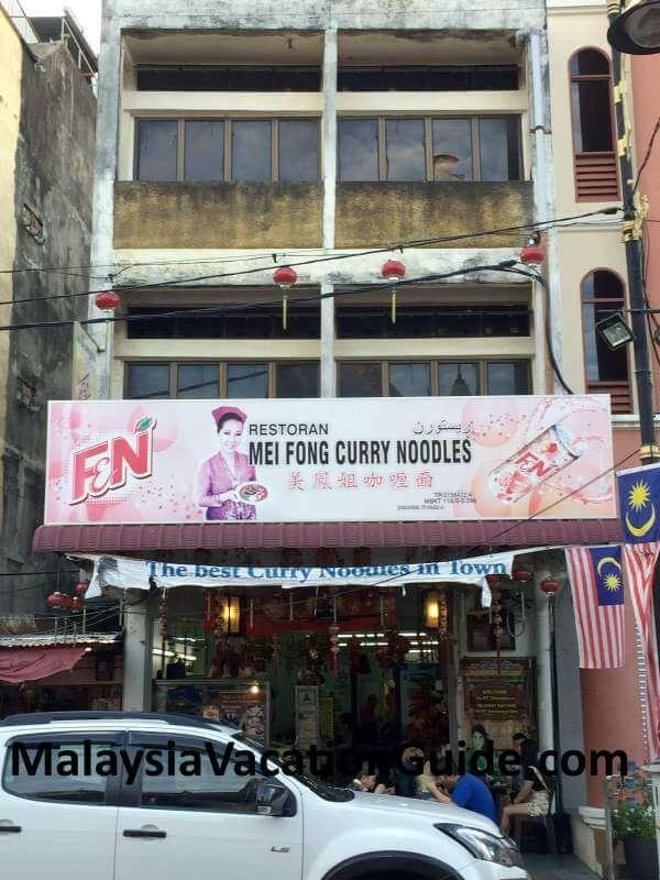 Mei Fong Curry Noodles
