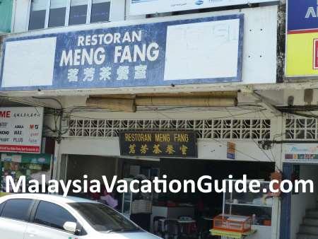 Meng Fang Restaurant