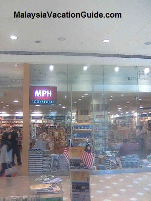 MPH Alamanda Putrajaya
