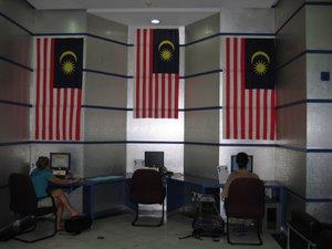Malaysia Tourism Centre KL Internet Facilities