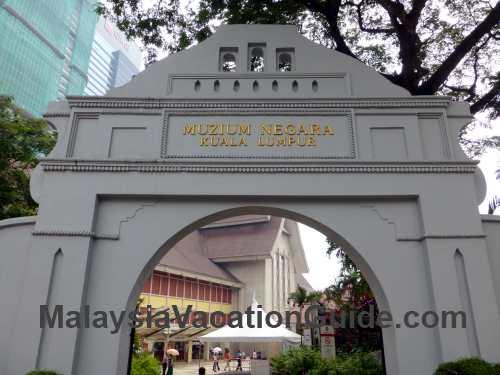 Muzium Negara Entrance