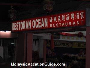 Restoran Ocean Kuala Terengganu