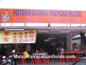 Ampang Restoran Orchard View
