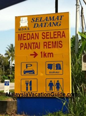 Medan Selera Pantai Remis Signage