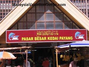 Pasar Besar Kedai Payang Terengganu