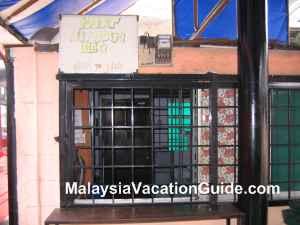 Hentian Pekeliling Bus Terminal Luggage Room