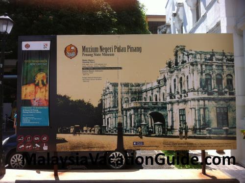 Penang State Museum Billboard