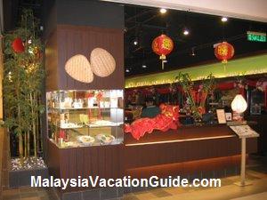 Pho Hoa Tropicana City Mall
