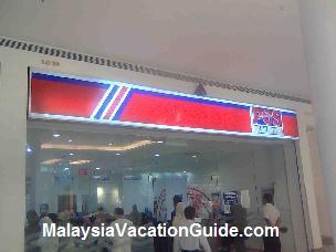 Pos Malaysia Putrajaya