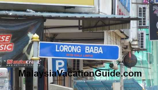Lorong Baba Pudu