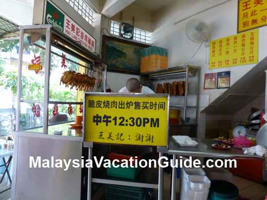 Robert Wong Restaurant