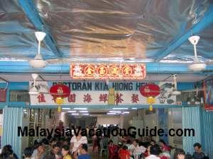 Pulau Ketam Restaurants