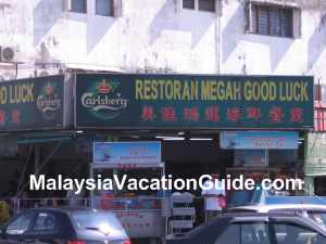 Megah Good Luck Restaurant Taman Megah