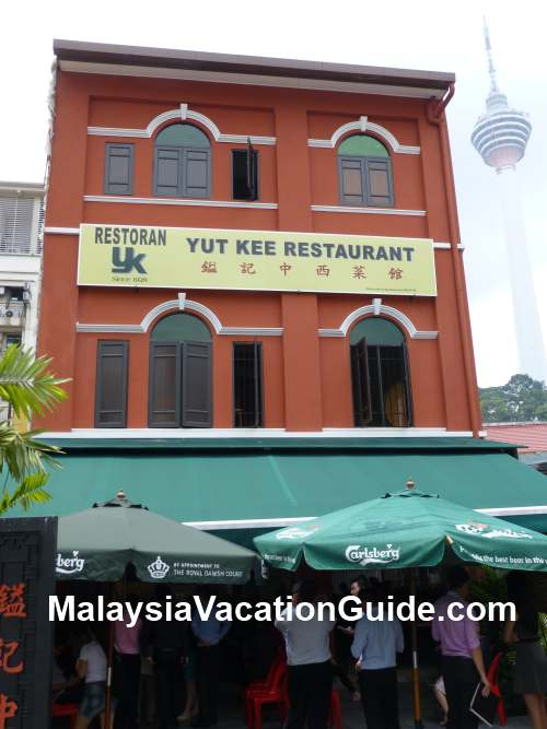 Yut Kee Restaurant New Premises