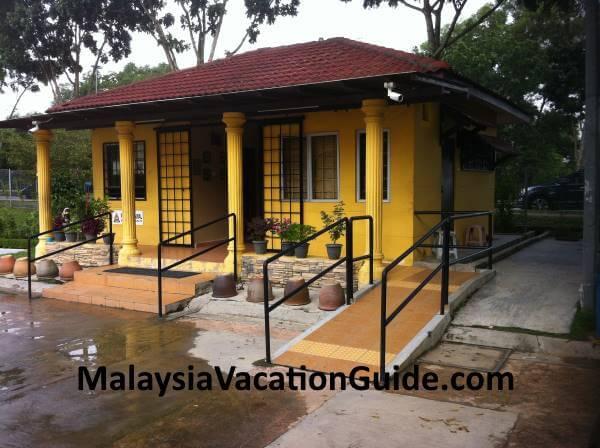 Rimba Riang Restrooms