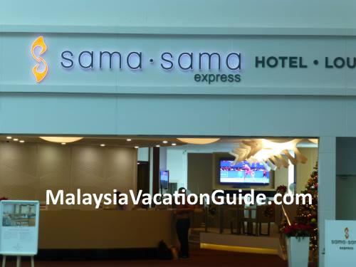 Sama Sama Hotel at KLIA2