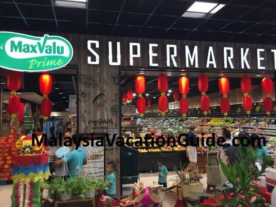 Seventeen Mall Supermarket