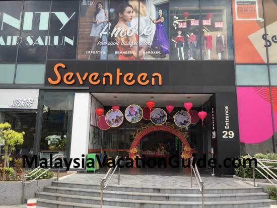 Seventeen Mall