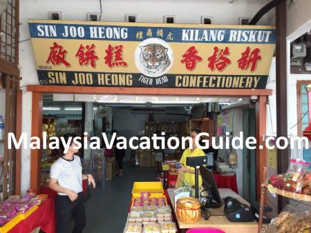 Sin Joo Heong Shop Teluk Intan