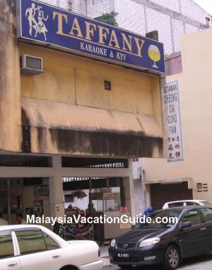 Cheong Chia Gong Pian Shop