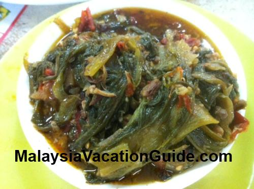 Sour & Spicy Vegetables
