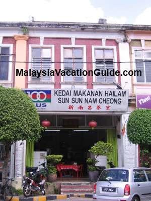 Kuala Kubu Bharu Sun Sun Nam Cheong Restaurant