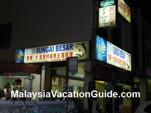 Kepong Sungai Besar Restaurant
