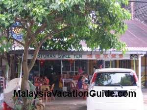 Restoran Swee Yen Ulu Yam Lama