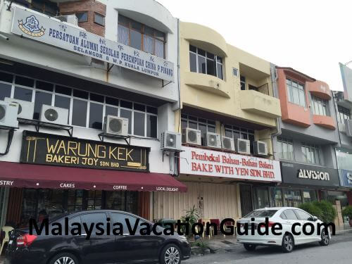 Taman Megah Cafe and Bakery Supplies