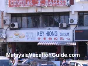 Key Hiong Dim Sum Taman Megah
