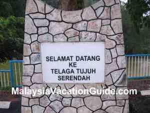Telaga Tujuh Serendah Welcome Signage
