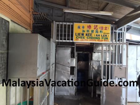 Liew Kee Shop at Teluk Intan